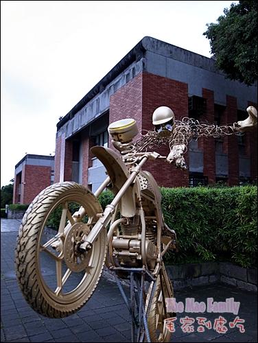 台北藝術大學 寶萊納
