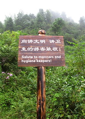 Saluting Manners & Hygiene Keepers (adventurocity) Tags: china travel vacation tourism sign photography photo asia photographer hiking picture visit tourist traveller adventure translation prc language chinglish visitor hygiene riceterraces esl traveler guangxi brokenenglish peoplesrepublicofchina publicserviceannouncement chinesetoenglish tiantou
