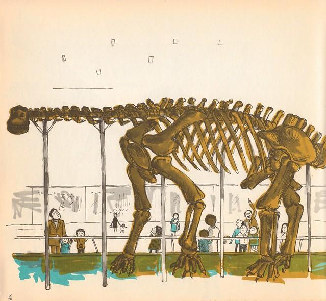 Amphicoelias brontodiplodocus