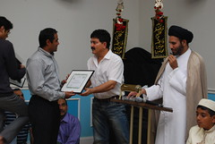 """Ameen Program • <a style=""""font-size:0.8em;"""" href=""""http://www.flickr.com/photos/33983145@N07/5067824299/"""" target=""""_blank"""">View on Flickr</a>"""