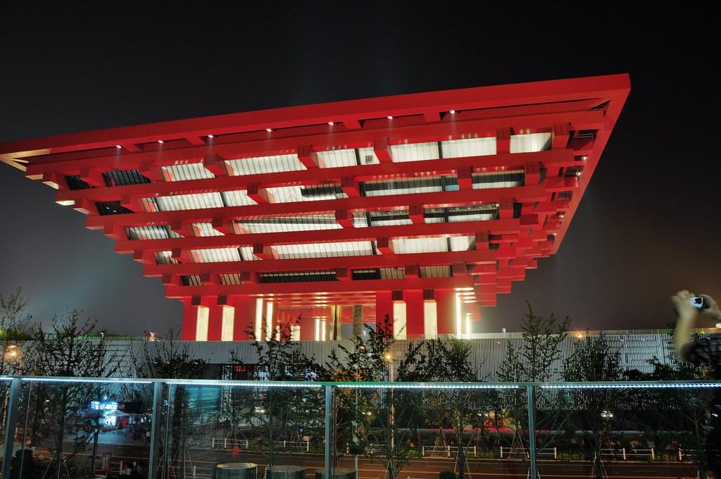 Shanghai EXPO 2010 China Pavilion
