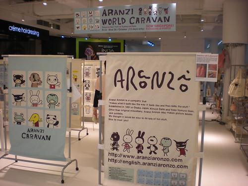 Aranzi World Caravan 2010 (1)