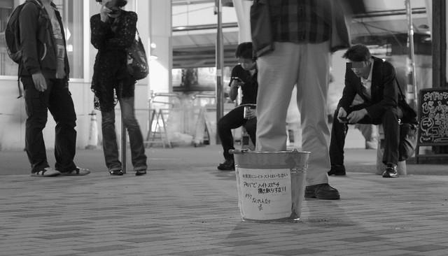 "Ashtray : ""anti-racism"" by Otaku of antifa"