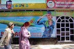 PAMIR HIGHWAY TADJIKISTAN (Claude  BARUTEL) Tags: road mountains truck highway asia altitude muslim transport central flight stewardess attendant pamir advertissement tadjikistan