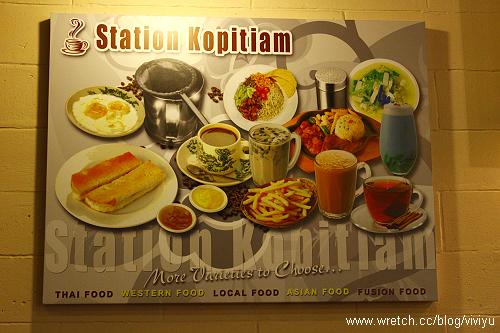 991008Station Kopitiam
