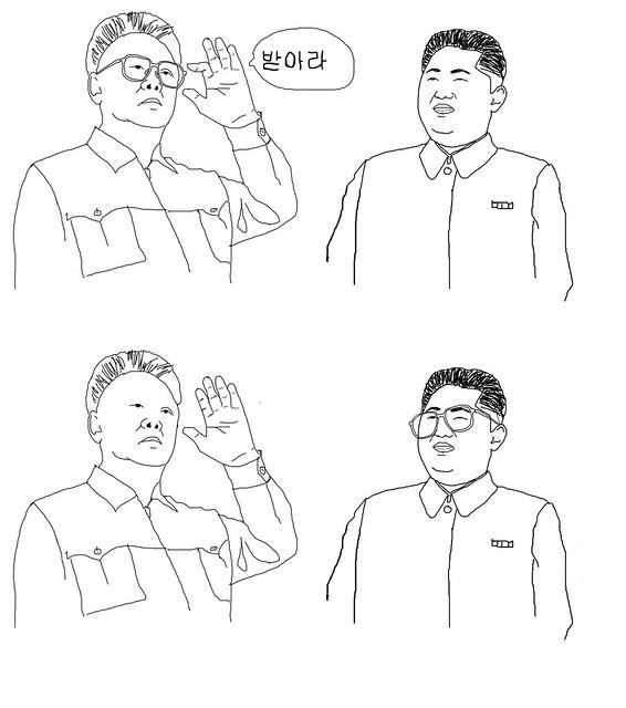 Kim Jong-il señala a su heredero