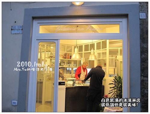 阿伯的冰淇淋店 (4).jpg