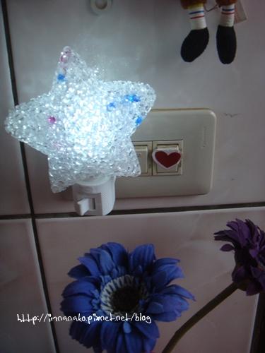 20101103熱水瓶小家電010-014