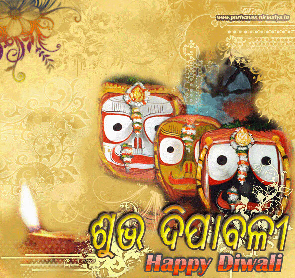 Happy Dipabali