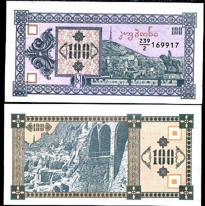 100 Laris Gruzínsko 1993, P38