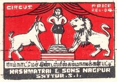 indiaallumettes002
