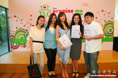 TLC Promise Me Campaign - Celebration Party