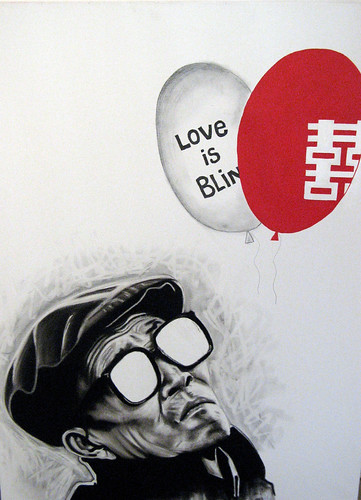 Love is blind by Justin Lee and Jamie Paul