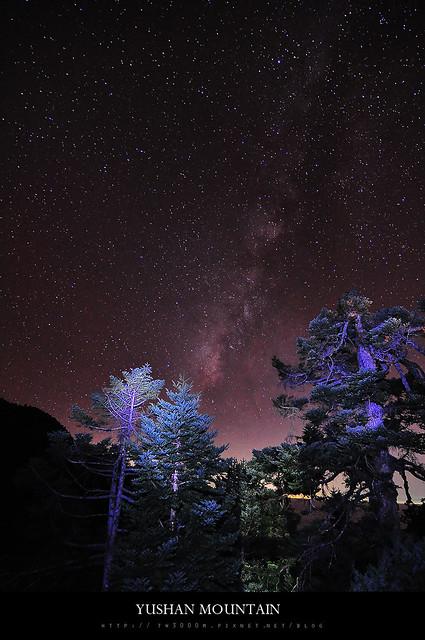 星空下的玉山