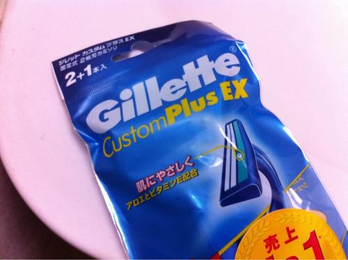Gilletteのカミソリ