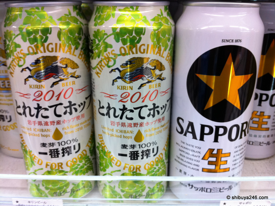 Some fancy Kirin beer packaging with a more traditional Sapporo