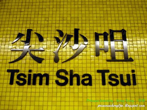 Tsim Sha Tsui 1