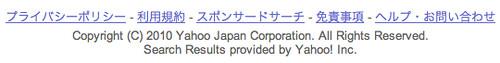 Yahoo Japan & Google