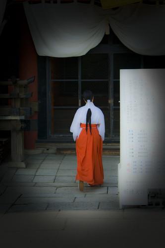 Shintosimo