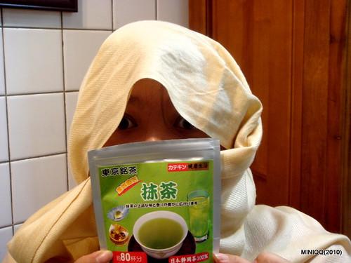 20101122 抹茶奶茶大會 P2_A09