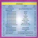 和諧揚昇-聖音調諧1