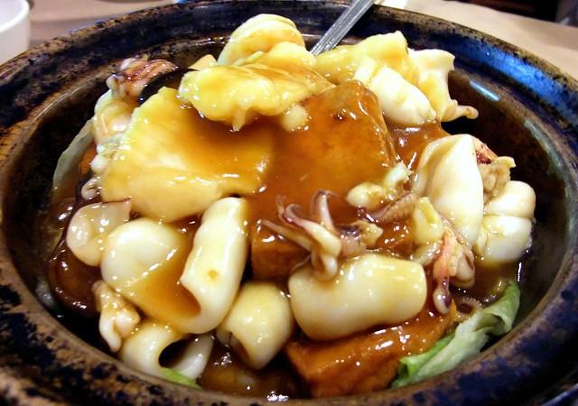 Braised Seafood with Tofu