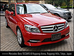 [ Lady in Red - named C-Class Stationwagon ] [ More Photos INSIDE ] TECDAYS by Mercedes-Benz @ the Roppongi Arena, Mori Tower, Roppongi Hills, Tokyo, Japan (|| UggBoyUggGirl || PHOTO || WORLD || TRAVEL ||) Tags: girls vacation urban holiday hot bus art love japan night train plane wow fun restaurant tokyo ginza shinjuku day skyscrapers space room taxi more trends mountfuji fourseasons mercedesbenz harajuku nippon roppongi hours nihonbashi parkhyatt always suite heights hakone japon grandhyatt santpau moritower tokio sensi hyattregency imperialhotel ebisugardenplace lakeashi irishlove irishpride mandarinorientaltokyo happytravels oldimperialbar irishluck peninsulatokyo tecdays roppongiarena