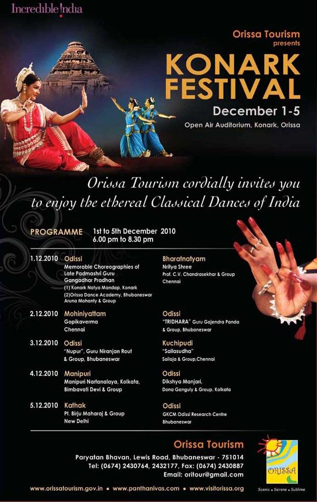 Odisha Tourism Presents Konark Festival