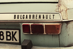 Bulgarrenault.. Just don't tell the French (vintagedept) Tags: auto car vintage sofia rusty renault bulgaria suburbs 1960s brand counterfeit forgery bulgarije boyana   balgariya vistosha wantonenvmthatkadettsport bulgarrenault