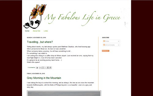My Fabulous Life in Greece