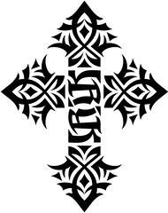 """Rik"" Ambigram Cross"