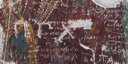 DSCN0306 Sumela, graffiti en Grec