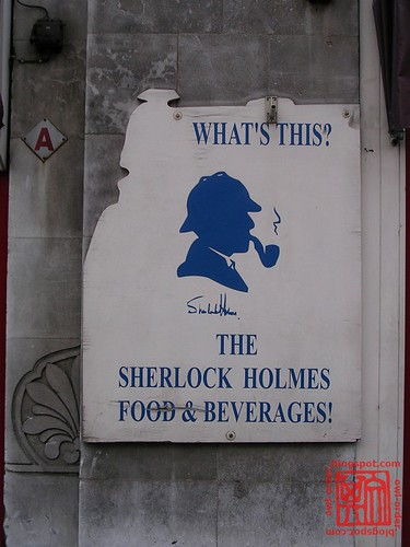 Sherlock Holmes Food and Beverages