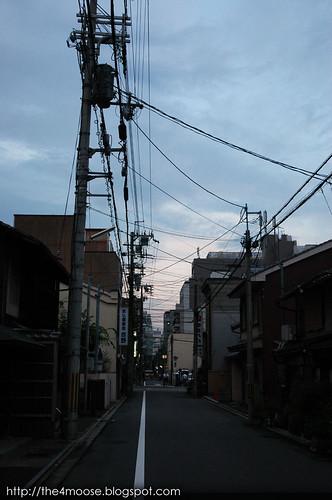 Yasumoto Ryokan - Outside