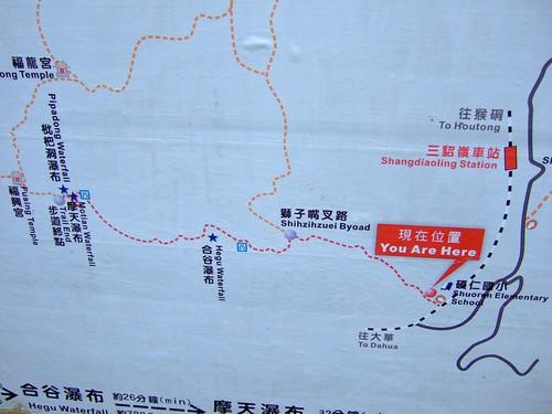 今天的路線,我們要到枇杷洞瀑布,也是三貂嶺的最高層瀑布喔
