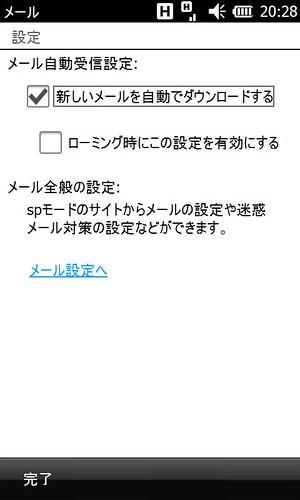 4947640803_7737fe8ce1.jpg