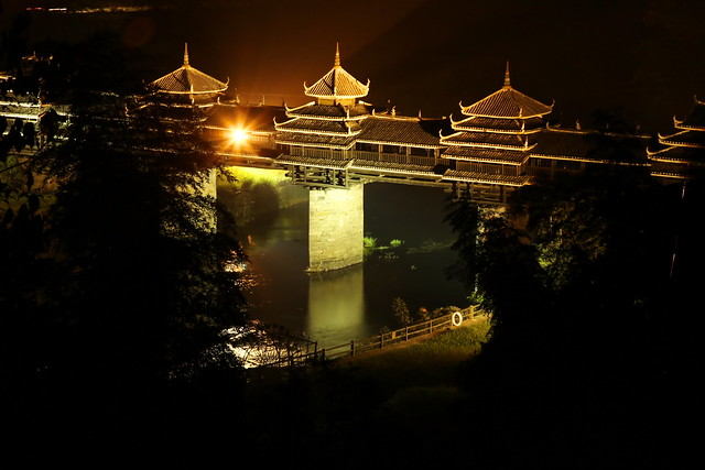 Illuminated bridge in Chengyang, Guangxi, China
