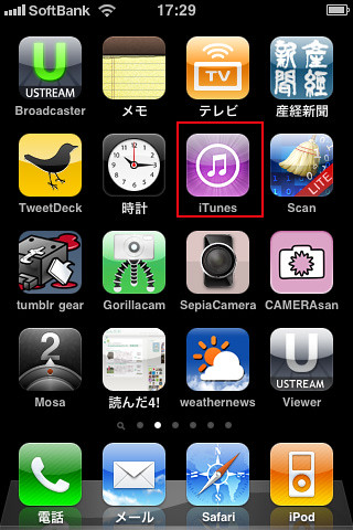 iphone1gi1001