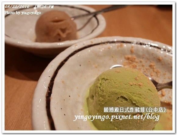 勝博殿(台中店)990822_R0014368