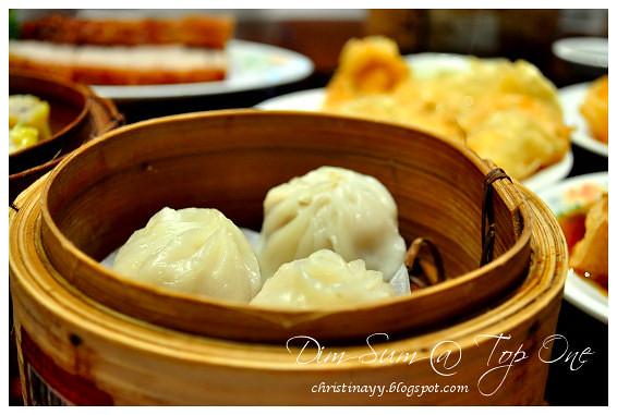 Top One Seafood Restaurant: Xiao Long Bao