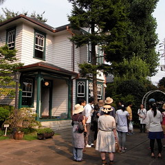 Missionary House at Zoshigaya 03