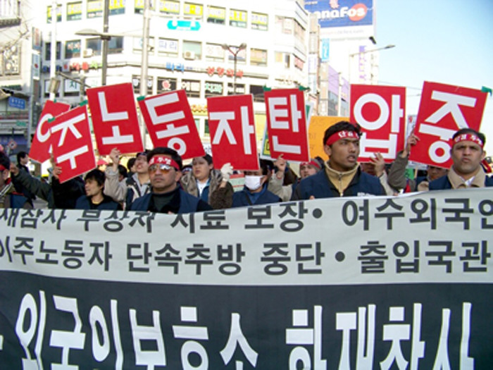 South Korea's Voluntary Exit Program for Illegal Foreigners Extended Up to October