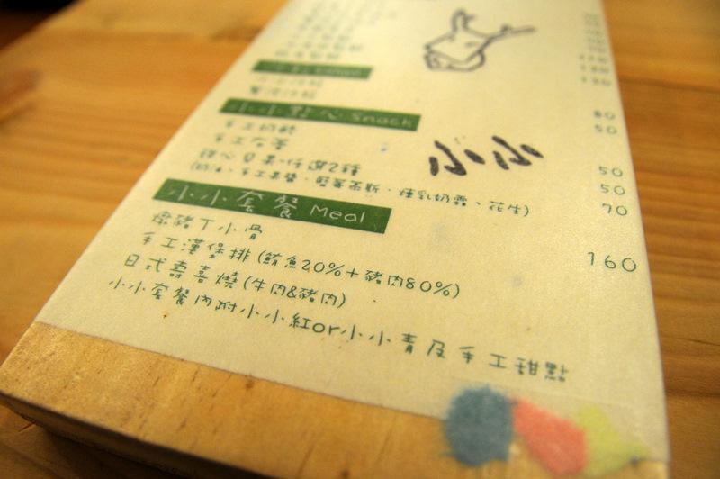 小小咖啡 (18).JPG