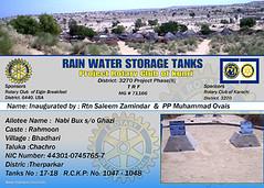 rain-water-storage-32