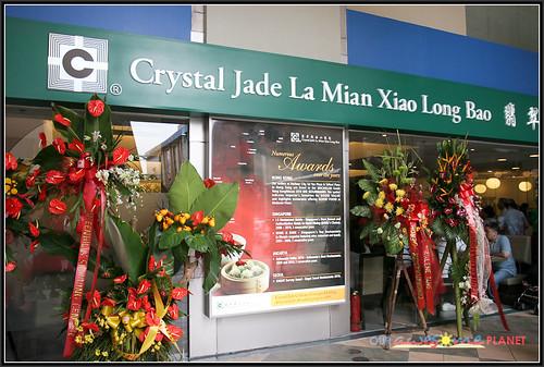 Crytal Jade-5
