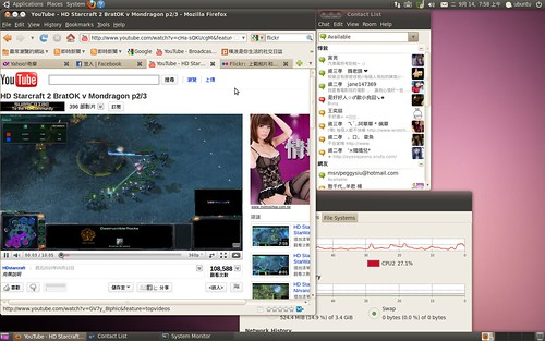 Ubuntu Desktop 2