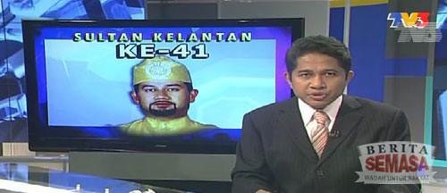 4989483506 f8902f6e1b (Gambar) Tuanku Muhammad Faris Petra   Sultan Kelantan