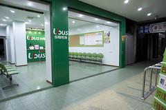 台南のバスターミナル