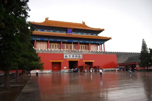 r80 - Shenwu Gate in the Rain