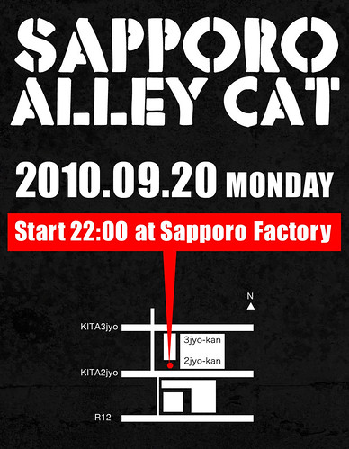 SAPPORO ALLEY CAT